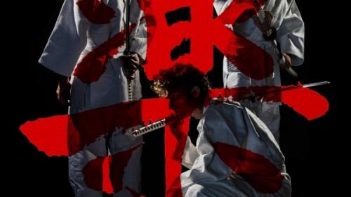 Moustache Prawn ad ottobre per il JAPAN tour 2016